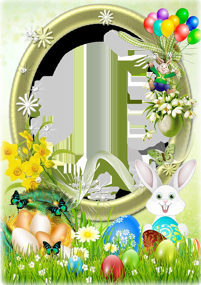 Imikimi Free Easter Photo Frames