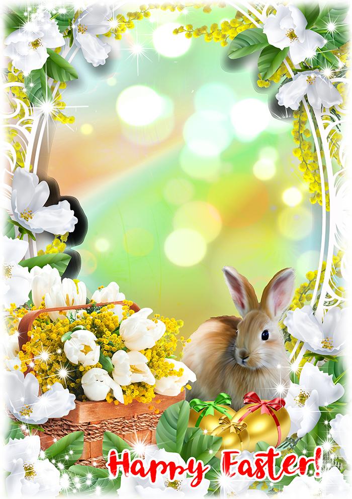 Imikimi Free Easter Frames
