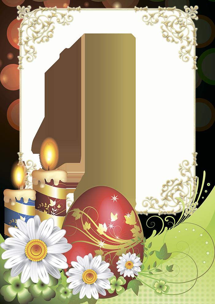 Imikimi Easter 2021