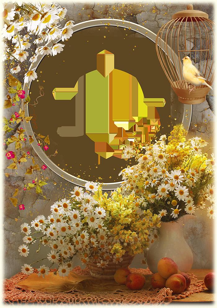 Imikimi Romantic Frames