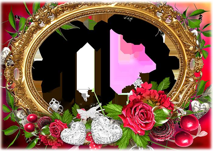 Imikimi Romantic Photo Frames